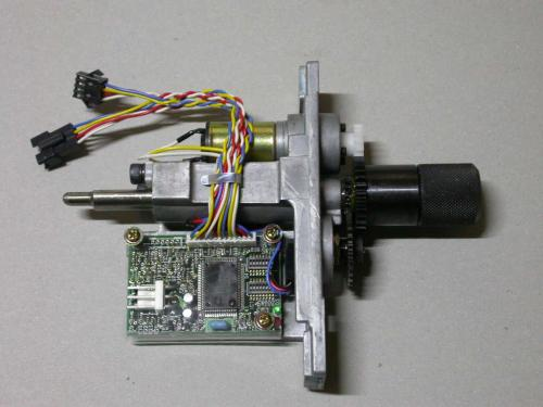 MIT-inkkey-1